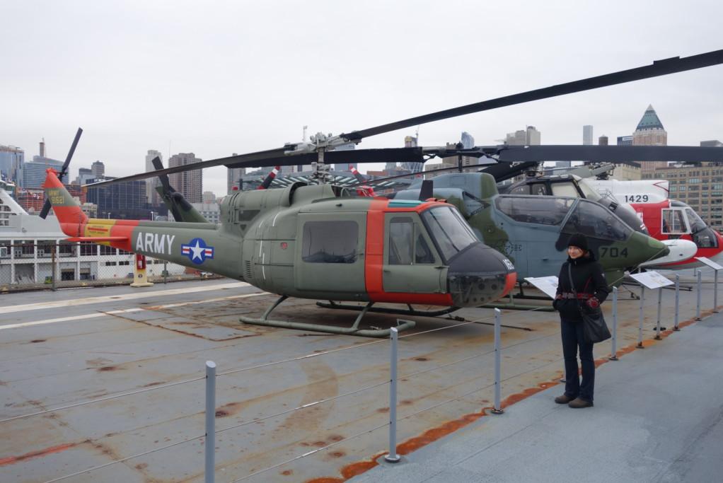 Vrtulník z Vietnamu